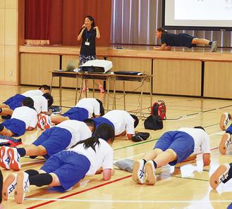体幹トレーニングに取り組む生徒ら