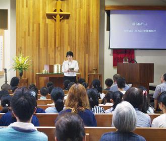 大同窓会で行われた礼拝