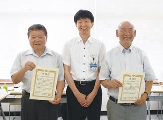 松本会長(左)、玄野会長(右)と下田区長