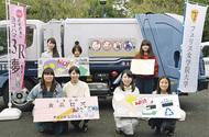 収集車に生徒の絵
