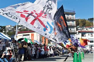 「真鶴よさこい大漁フェスティバル」での演舞