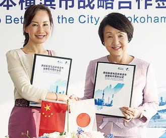 林文子市長(右)と同社最高経営責任者のジェーン・スン氏
