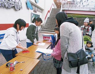 スタンプラリーで参加者に対応する児童ら(同校提供)