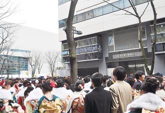 新横浜に集う新成人(過去)
