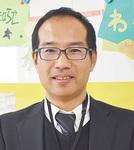 若葉台特別支援学校の中村教諭