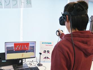 VRゴーグルを使った射的ゲーム