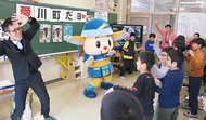 感謝込め愛川町から訪問