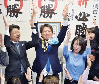 県議選でトップ当選を果たした須田氏(中央)