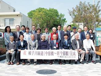 4月19日には関係者らが出席し、式典が行われた