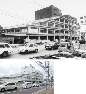竣工時の旭区庁舎(写真上=1971年9月撮影・旭区役所提供)と現在。庁舎は変わらないが、厚木街道の道幅や街並みに約50年の変化が見られる