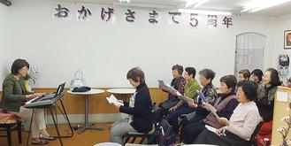 人気の合唱プログラム