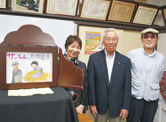完成した作品と並ぶ工藤さん、小磯さん、篠崎代表(左から)