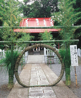 八幡神社の茅の輪