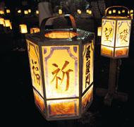 復興祈り七夕灯篭祭り