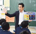 小中学校での薬物乱用防止教室