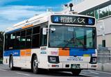 相鉄バスで自動運転