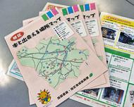 読書目標と地図を刷新