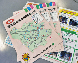 配布されている「本と出会える場所マップ」