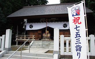 本村神明社(本村町39)