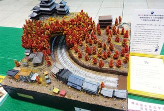 横浜富士見丘学園中学校・高等学校の生徒が制作した作品(昨年)