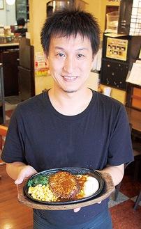 「銅賞の味をぜひ堪能してください」と長澤代表