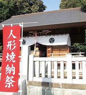 本村神明社(旭郵便局ならび)