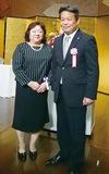 竹内さん(今宿南町在住)に厚労大臣表彰