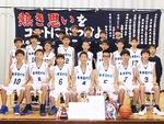 8年ぶりの関東大会へ臨む男子チーム(同部提供)
