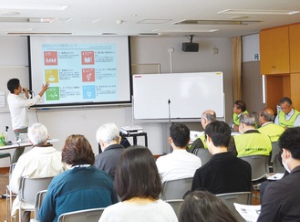 SDGsについて学んだ講演会