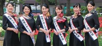 横浜スカーフ親善大使の6人