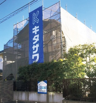 北沢建設が手掛ける外装工事
