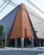 横浜武道館が完成