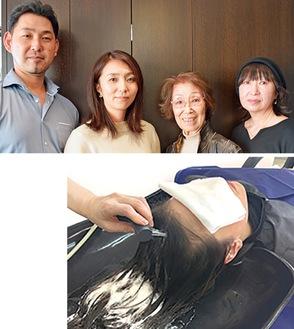 家族3代のスタッフ(上)、特色の頭皮洗浄