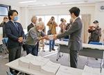 旭区では1万5708筆の署名が提出された