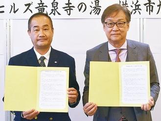 覚書を持つ古屋署長(左)と松永副社長