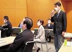 「IGES」の研修会に参加しました