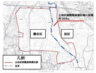 土地区画整理事業区域(画像提供=横浜市)