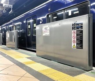 二俣川駅下りホームに設置されたホームドア(相模鉄道提供)