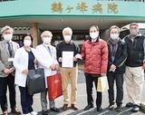 田中病院長(左から3番目)と小磯会長(同4番目)ら