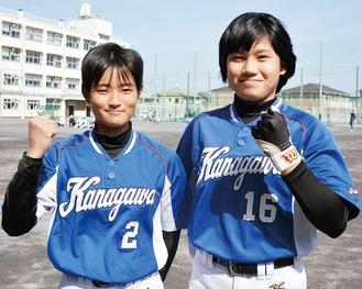 大会を前に意気込む野口さん(左)と仙波さん