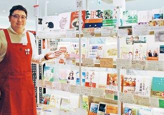 「推し本」コーナーを紹介する今井店長