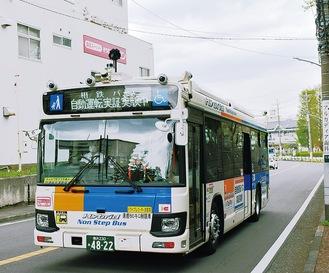 左近山団地周辺を走る自動運転バス