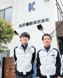 今春入社した永井さん(左)と大貫さんは「早く仕事を覚えて、資格を取得したい」「良い仕事をして会社に貢献したい」と話す
