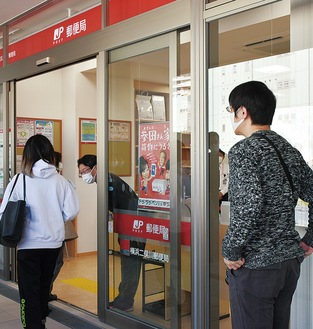 ジョイナステラスに移転した二俣川郵便局