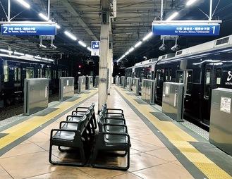 すでに運用が開始されている二俣川駅のホームドア(相模鉄道提供)