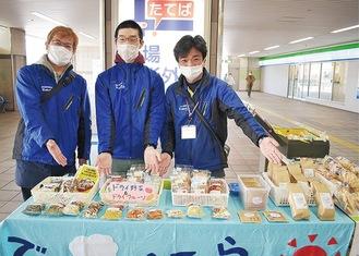 駅構内で自主製品を販売する施設関係者