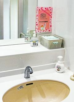 啓発ポスターとともに洗面台付近に設置されている
