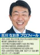 日本から元気を世界へ