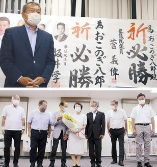 (上)落選が確実になった後、あいさつする小此木氏。(下)支援した6人の自民市議と記念撮影をする林氏(写真中央)(ともに8月22日)