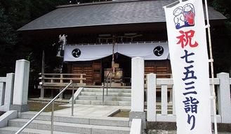 本村神明社(ほんむらしんめいしゃ)(本村町39)
